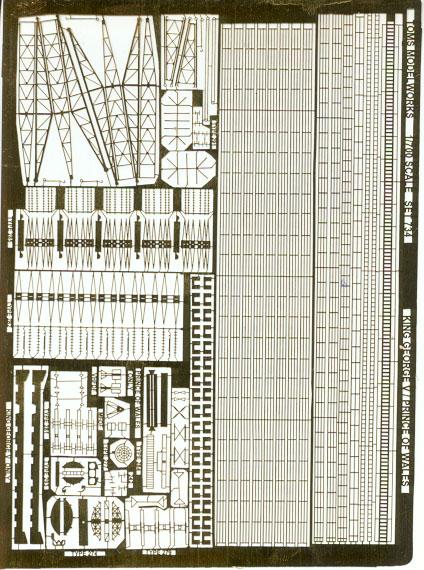 Tom/'s Model 3547 1//350 IJN Deck Generic Reels for Destroyers /& Battleships